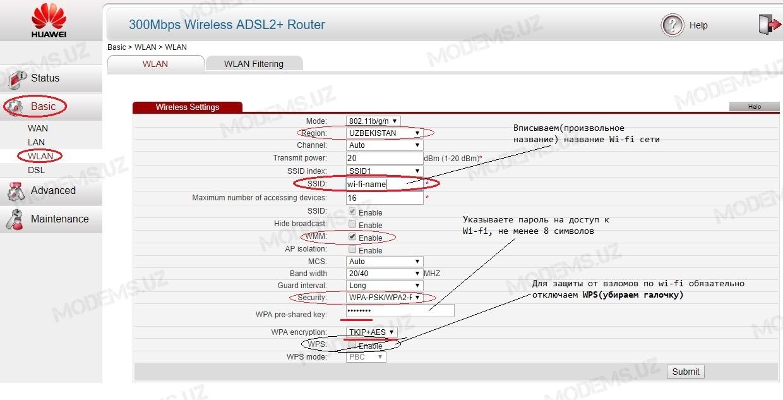 Настройка Модем Huawei Hg531 V1 - Best Oukitel