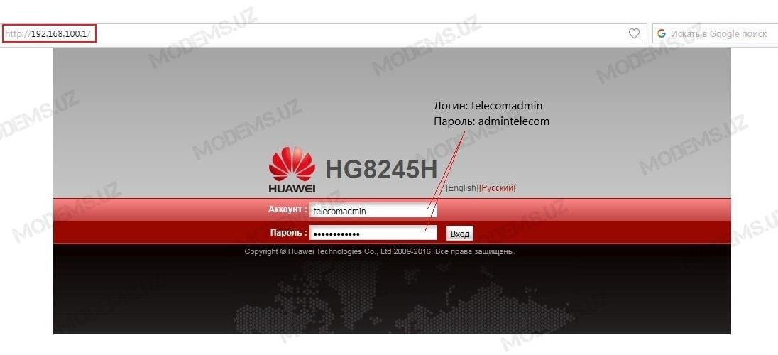 hg8245h_1